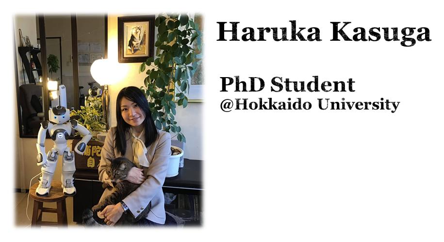 Haruka Kasuga